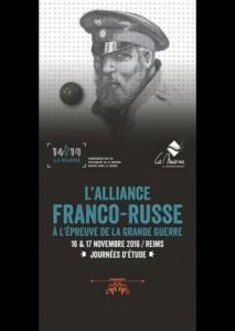 L'Alliance Franco-Russe à l'épreuve de la Grande Guerre